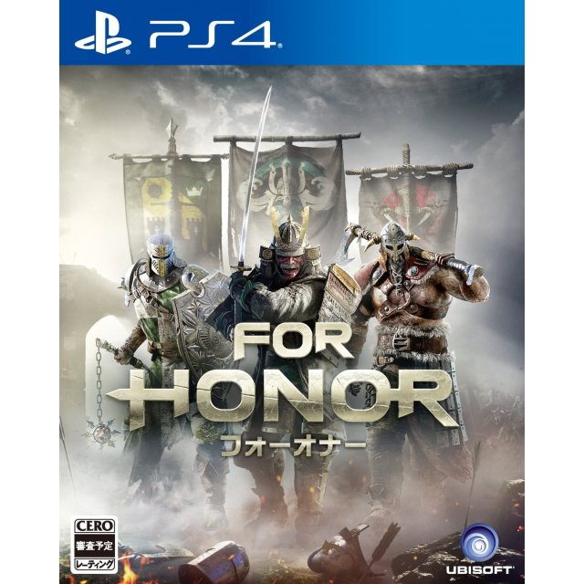 PS4 For Honor : Z3-Eng