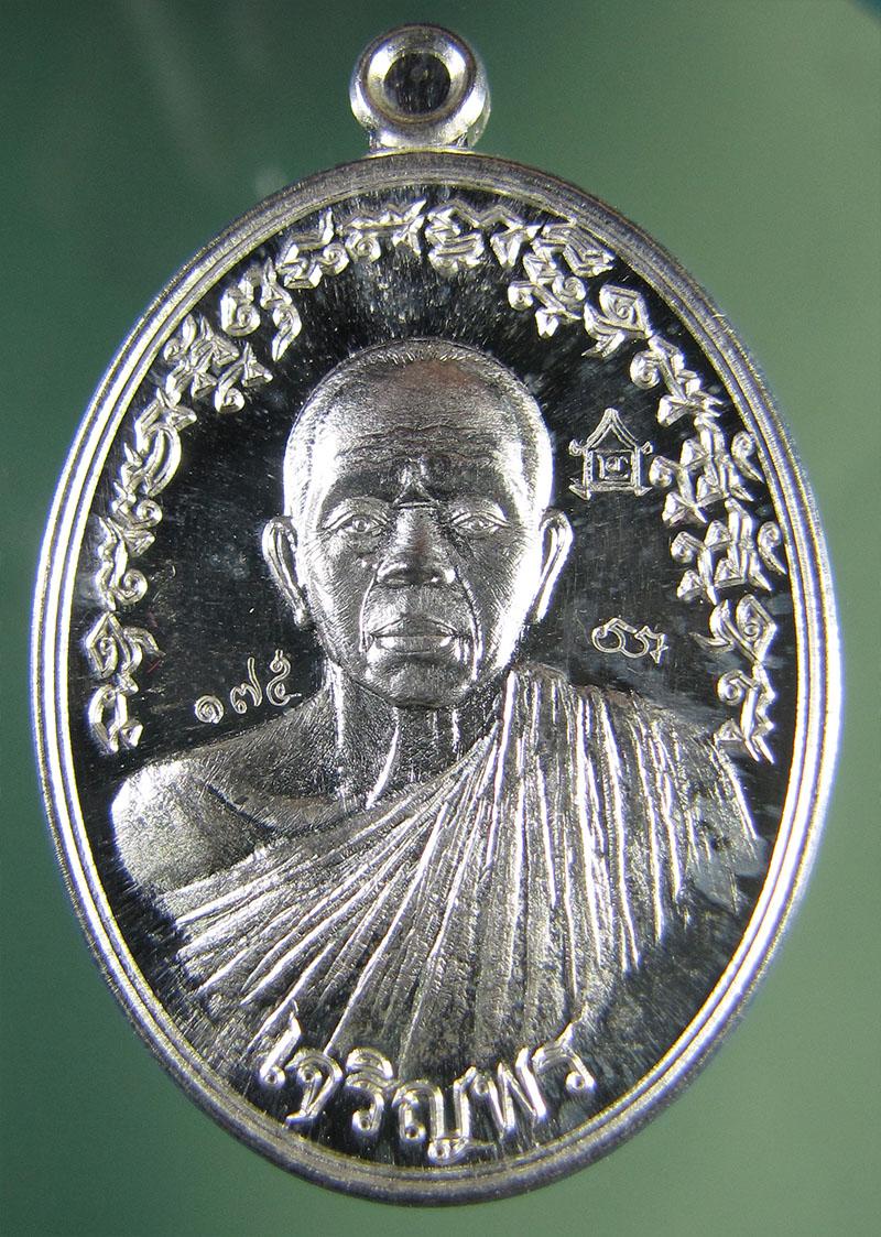 เหรียญครึ่งองค์ หลวงพ่อคูณ รุ่น เจริญพร ฉลองวิหาร เนื้อเงิน No.175 กล่องเดิม