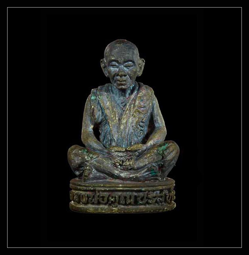 รูปหล่อเหมือน รุ่น ญาณบารมี เนื้อเงิน ใต้ฐานบรรจุกรุดทองคำ ปี 2537 (สำนักทรัพย์สินส่วนพระมหากษัตริย์สร้างถวาย) กล่องเดิม
