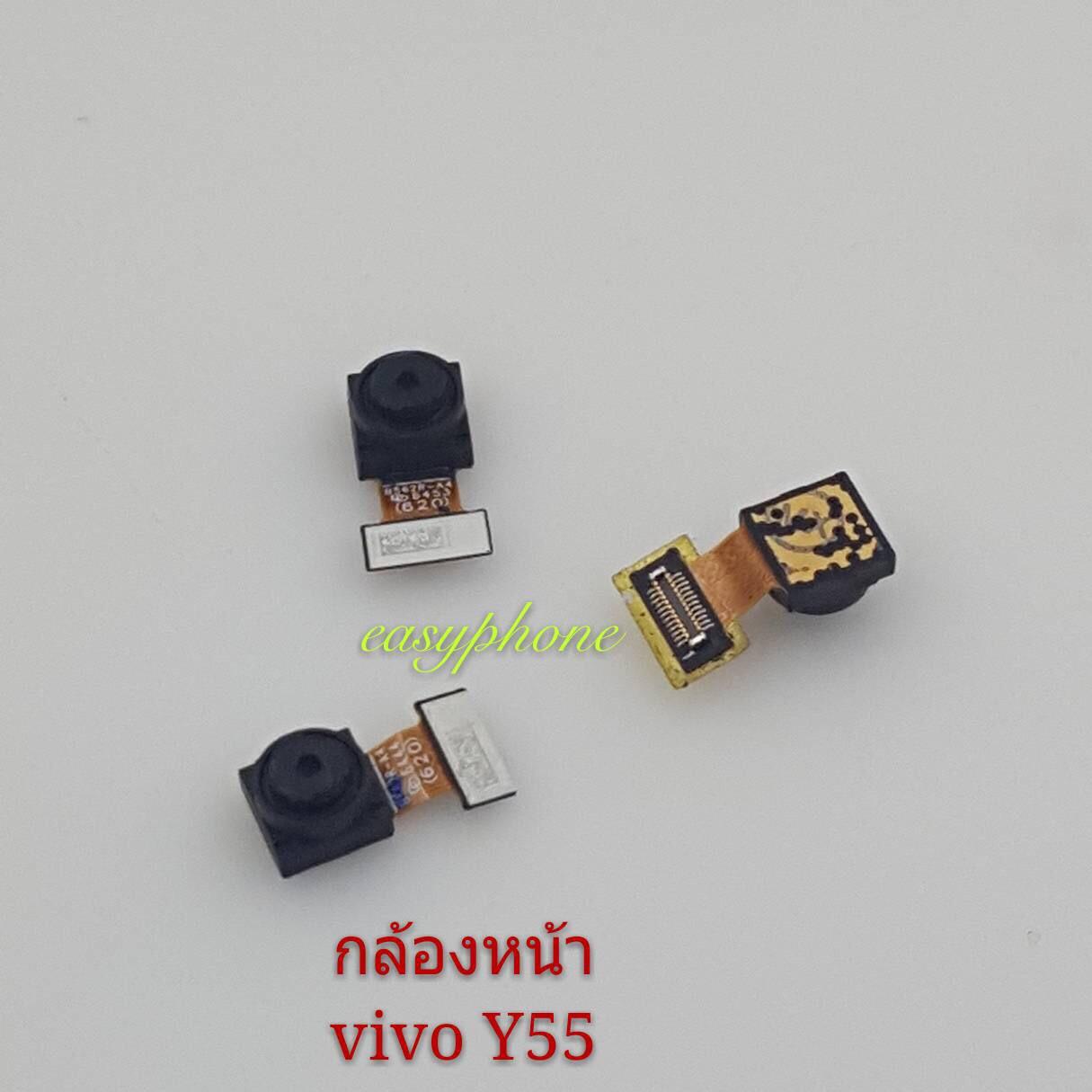 สายแพรกล้องหน้า Vivo Y55
