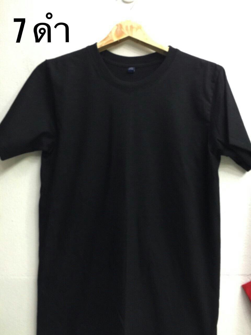 เสื้อ Cotton สีดำ ไซส์ S,M,L