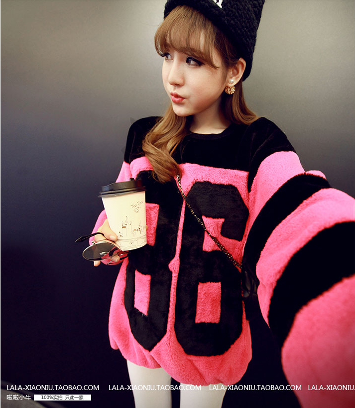 เสื้อกันหนาวแฟชั่นเกาหลีราคาถูกสีชมพูขนปุยน่ารัก