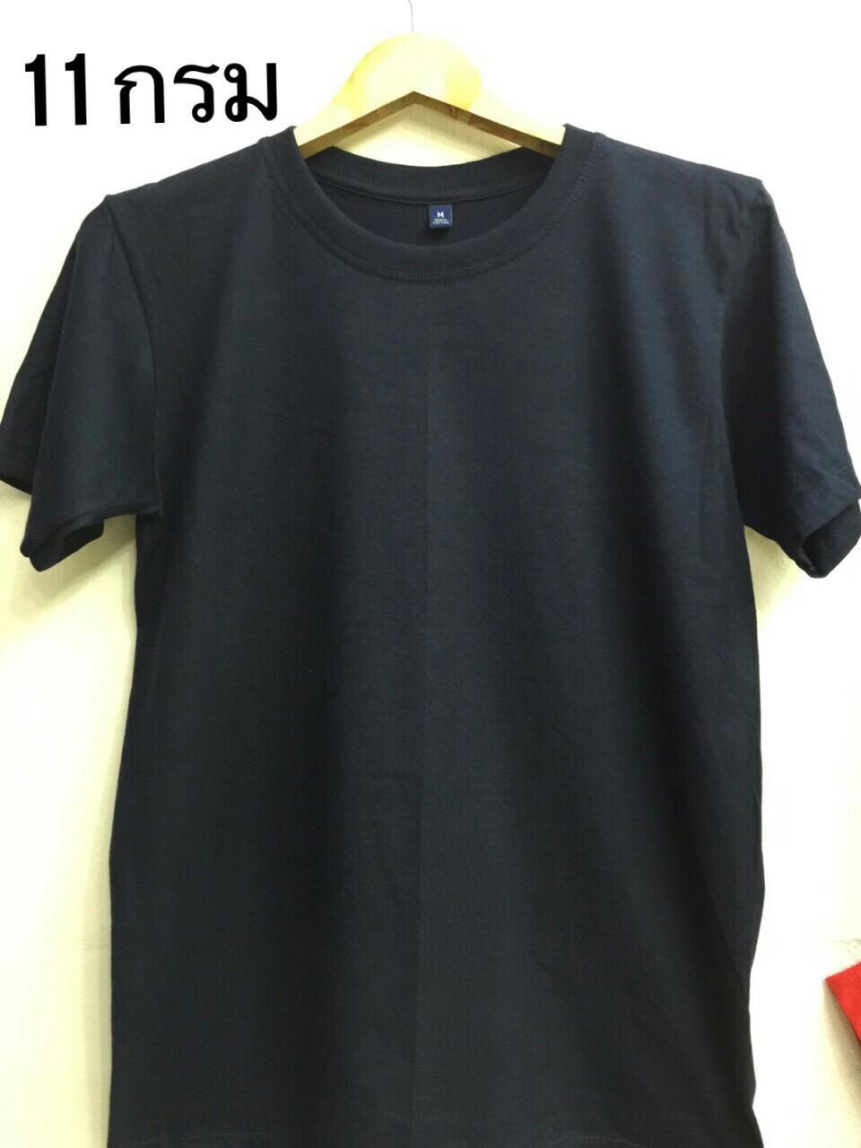 เสื้อ Cotton สีกรม ไซส์ S,M,L