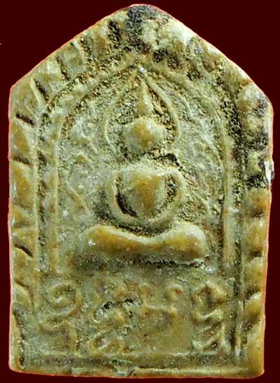 พระผงพิมพ์สมาธิห้าเหลี่ยม หลวงพ่อพุ่ม วัดโคกสวาย โคราช ปี ๒๔๗๓