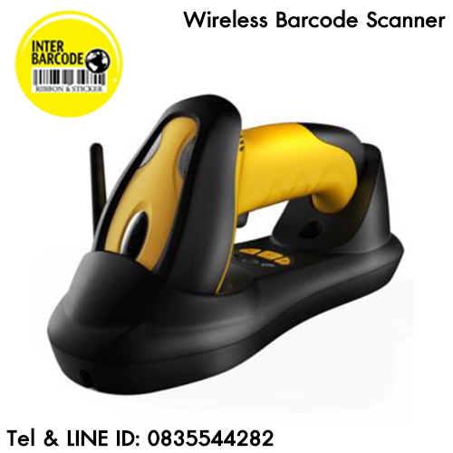 wireless Scanner (1D)
