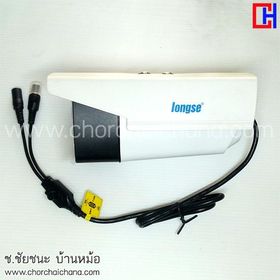กล้องวงจรปิด 4in1 1.0MP HD Bullet ยี่ห้อ Longse กระบอกใหญ่มากกก รุ่น LBW60HTC100B
