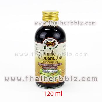 ยาแก้ไอผสมมะขามป้อม อภัยภูเบศร (120 ml)