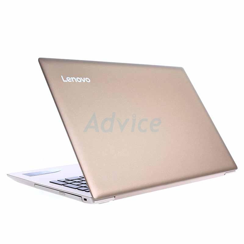 Notebook Lenovo IdeaPad520-80YL00NETA (Gold)