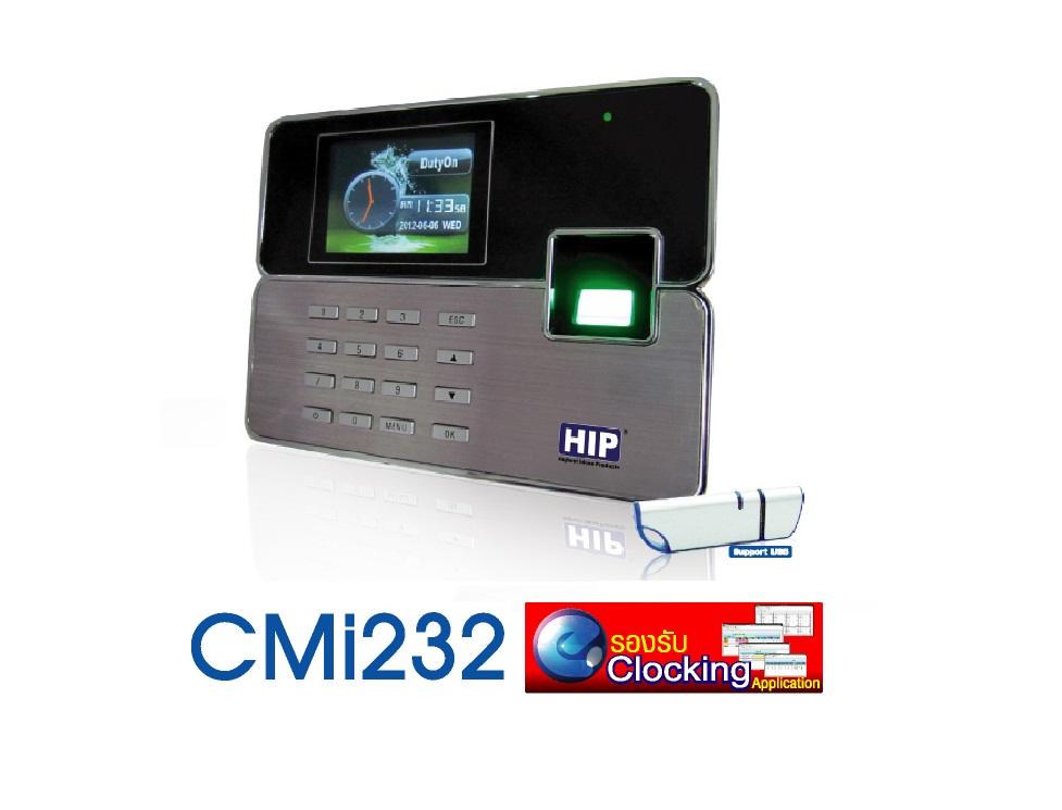 เครื่องสแกนลายนิ้วมือ HIP CMI232 เครื่องสแกนลายนิ้วมือ. เครื่องควบคุมเข้า-ออกประตูโดยแสกนนิ้วมือ