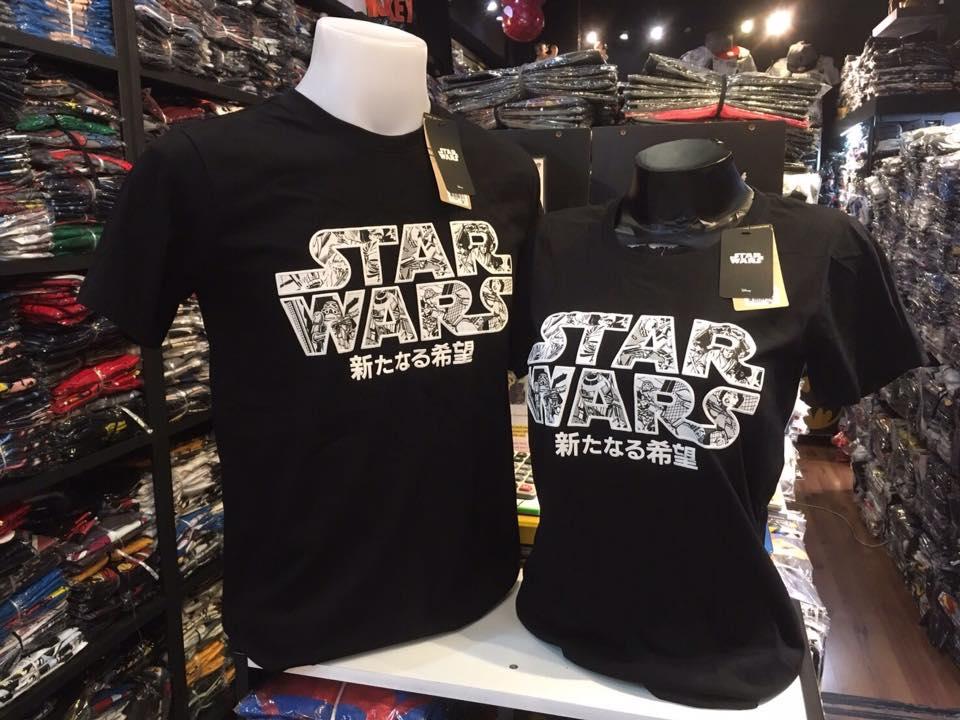 สตาร์วอร์ สีดำ (Starwars black CODE:0329)