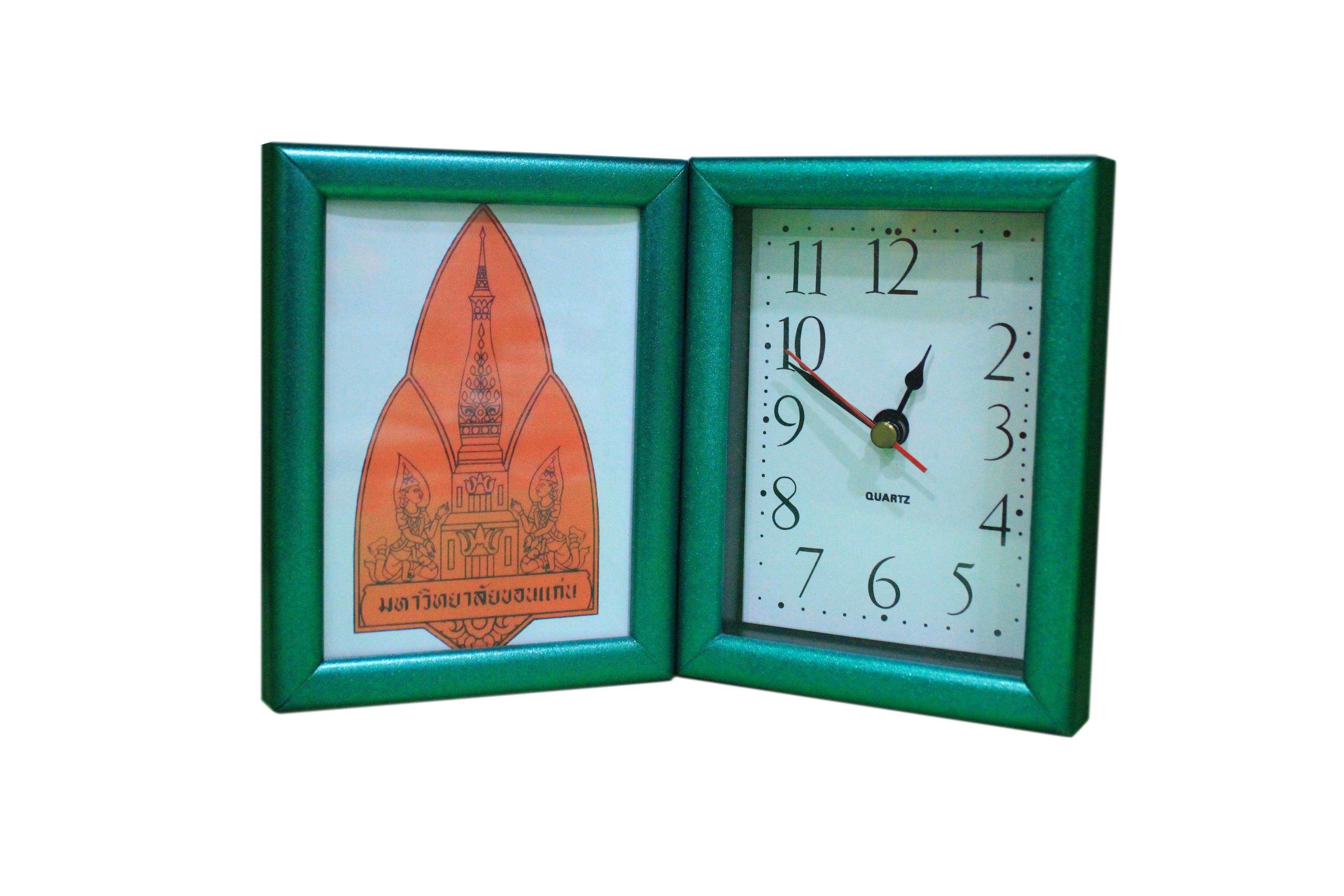 นาฬิกาพับเล็ก สีเขียว