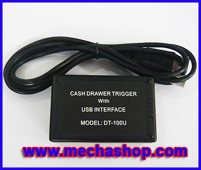 สาย RJ-11 to USB แปลง RJ-11 ของลิ้นชักเก็บเงินเป็น USB