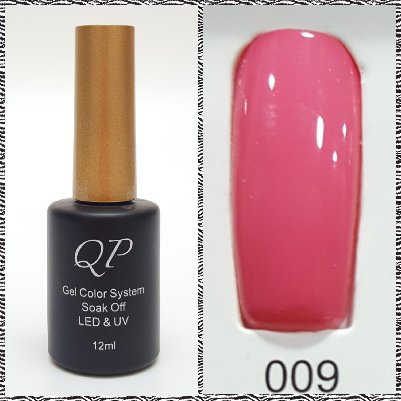 สีเจล QP 12ml. #009