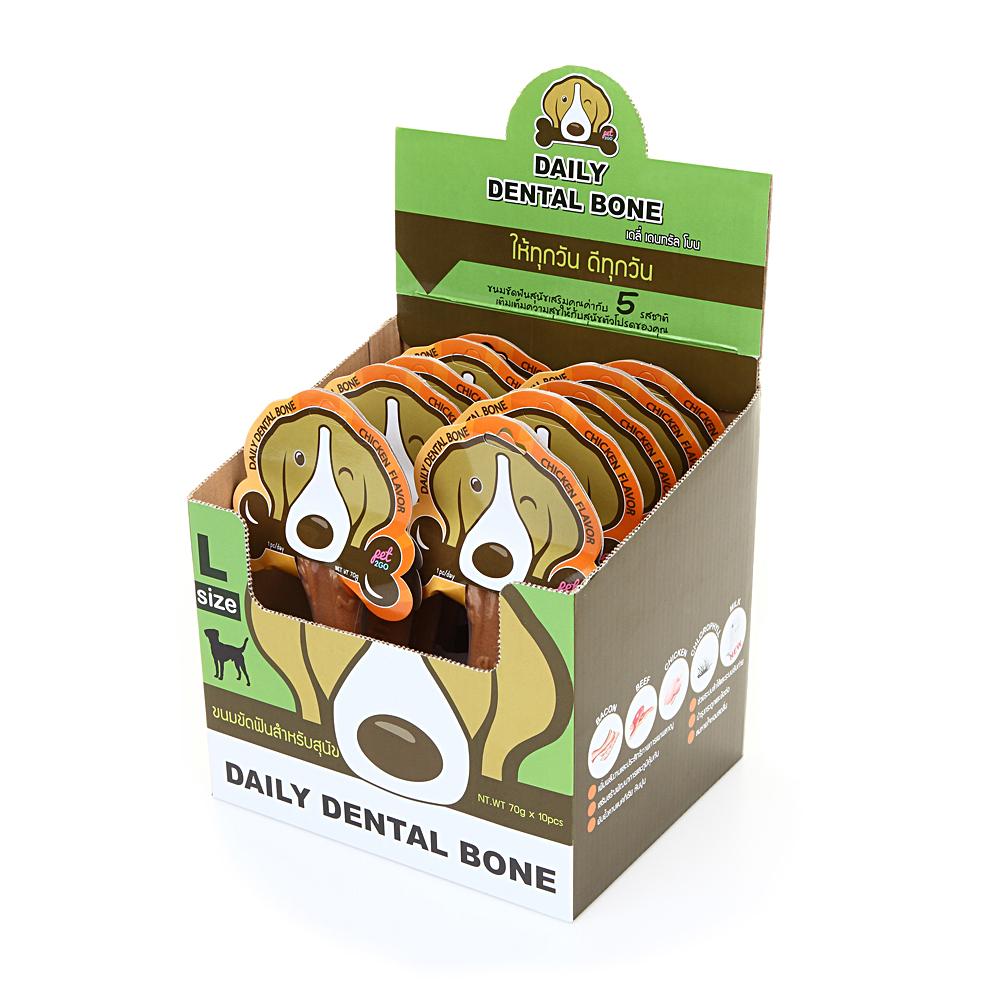 PET2GO ขนมขัดฟันสุนัข เดลี่ เดนทัลโบน รสไก่ 70g (10ชิ้น/กล่อง)