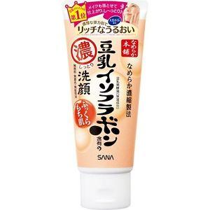 sana nameraka honpo โฟมล้างหน้าจากคุณค่าของครีมน้ำนมถั่วเหลืองธรรมชาติจากญี่ปุ่น สำหรับผิวแห้ง ใช้แล้วหน้านุ่มมมค่ะ