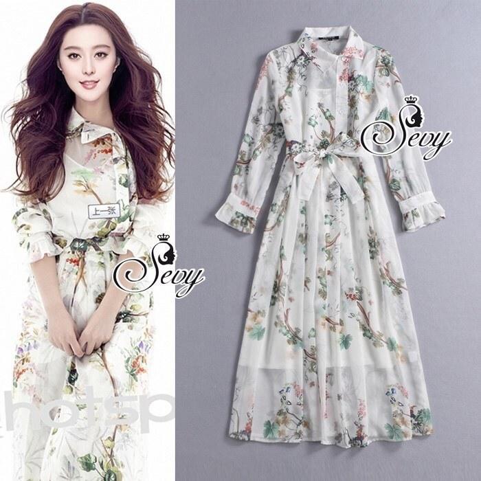 Forest Shirt Style Longe Sleeve Maxi Dress