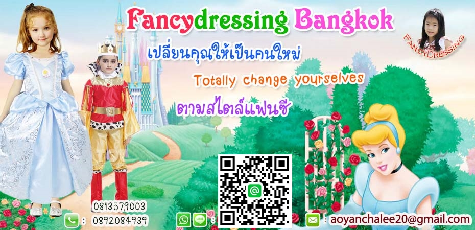 FancydressingBangkok
