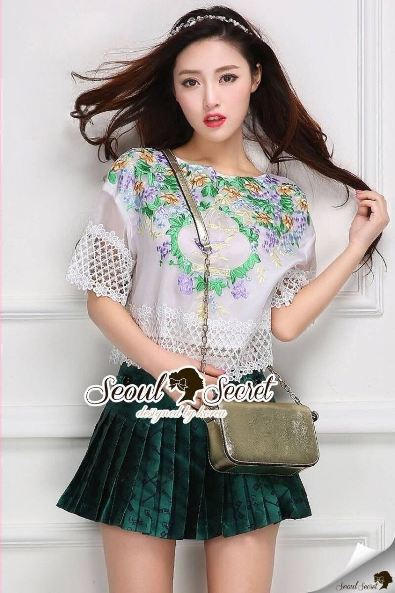 Eden Mint Embroider Blouse