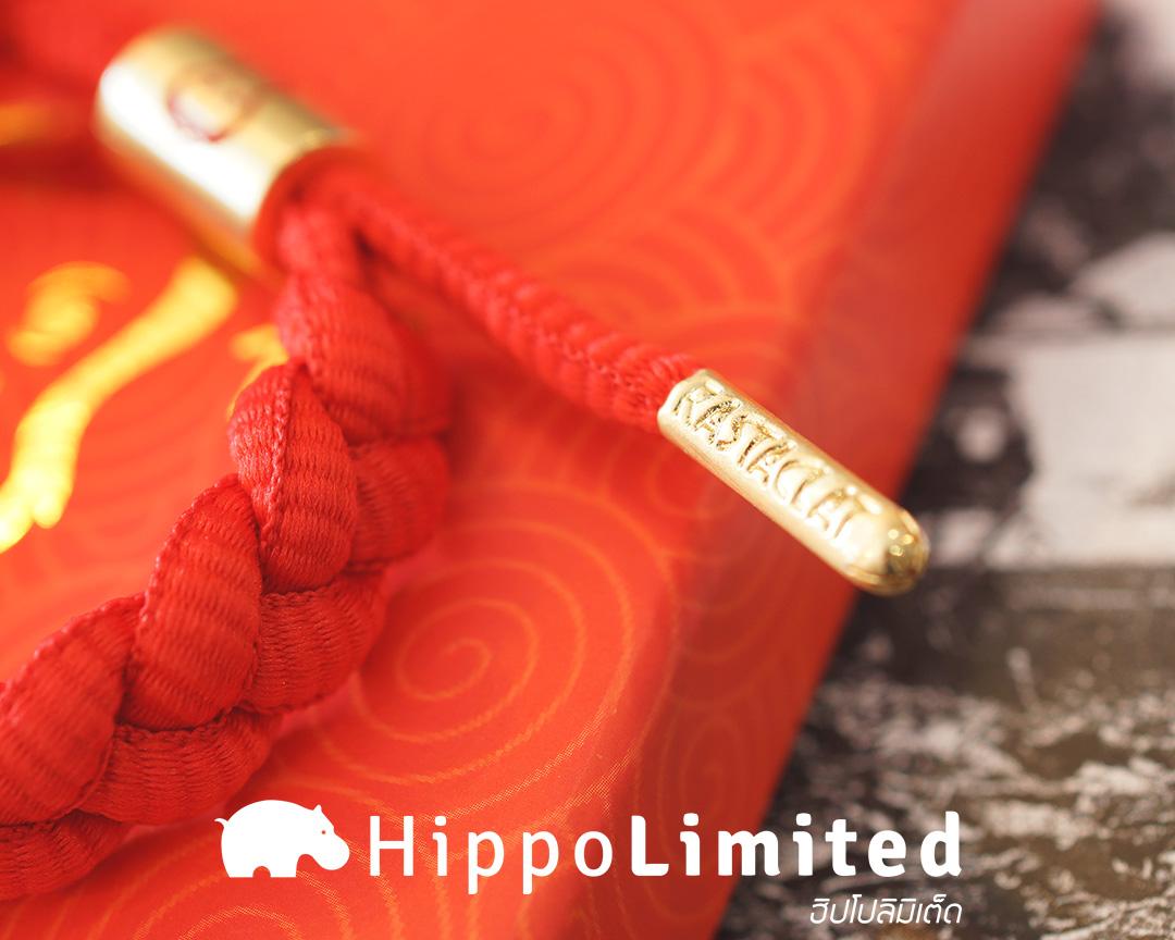 Rastaclat Year of the Monkey Classic Bracelet - ปลอกโลหะหุ้มสาย