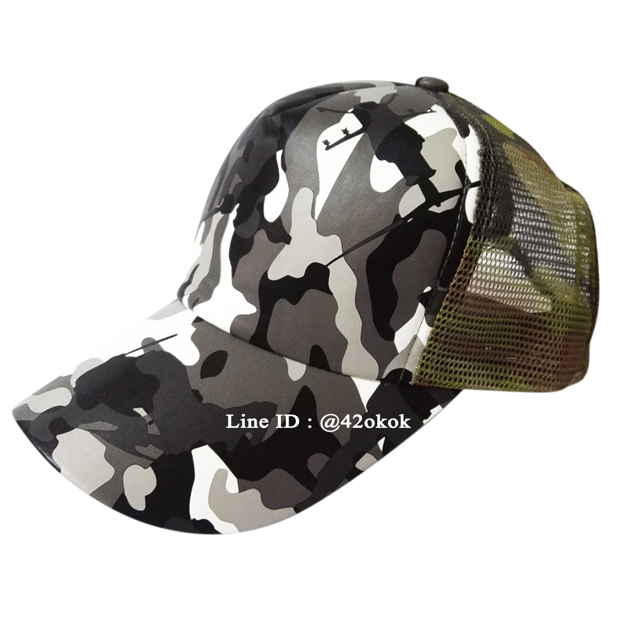 หมวกลายทหาร ทรง Baseball Cap มีตาข่ายหลัง
