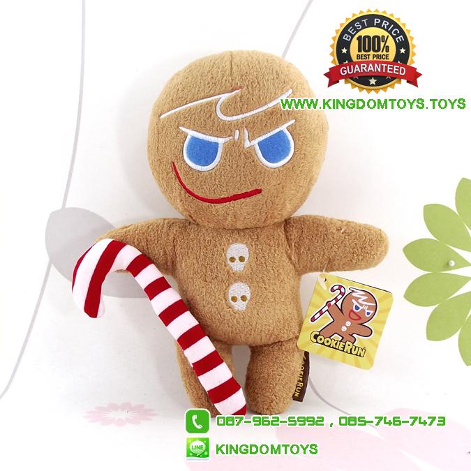 ตุ๊กตาคุกกี้รัน Cookie Run 9 นิ้ว