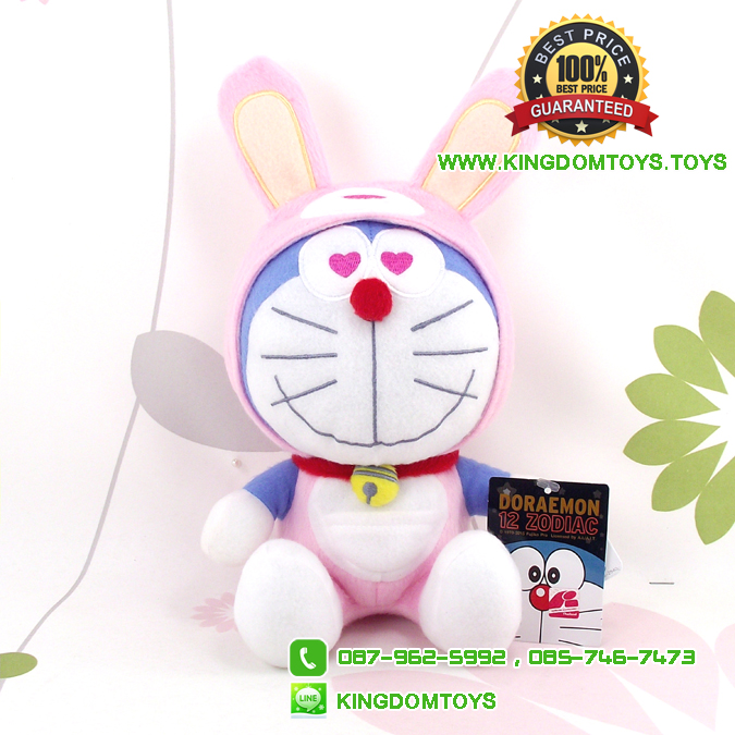 ตุ๊กตาโดเรม่อน 12 นักษัตร ท่านั่งปีกระต่าย 7 นิ้ว [Fujiko Pro]