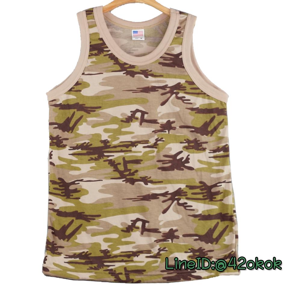 เสื้อกล้ามลายทหาร บล็อคพราง US