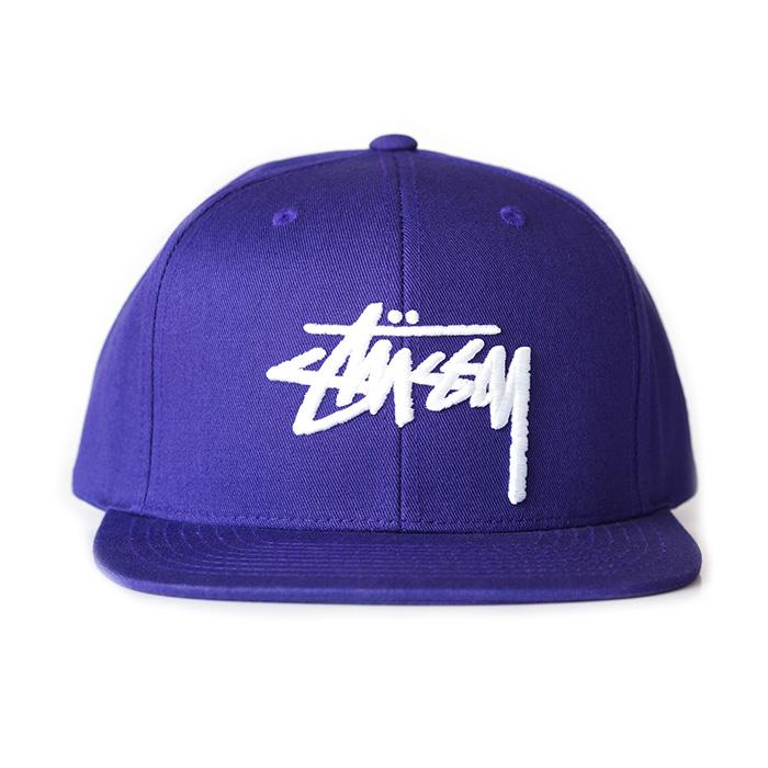 Stussy Stock Snapback - Purple