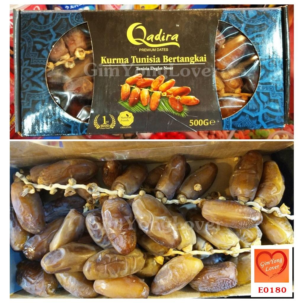 อินทผาลัมอบแห้ง ตรา Qadia