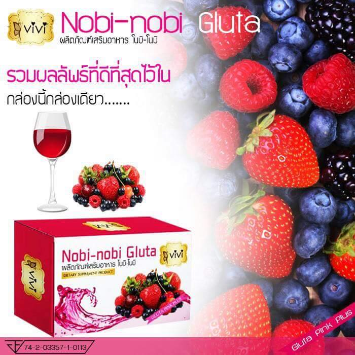 Vivi Nobi-Nobi Gluta โนบิ โนบิ กลูต้า