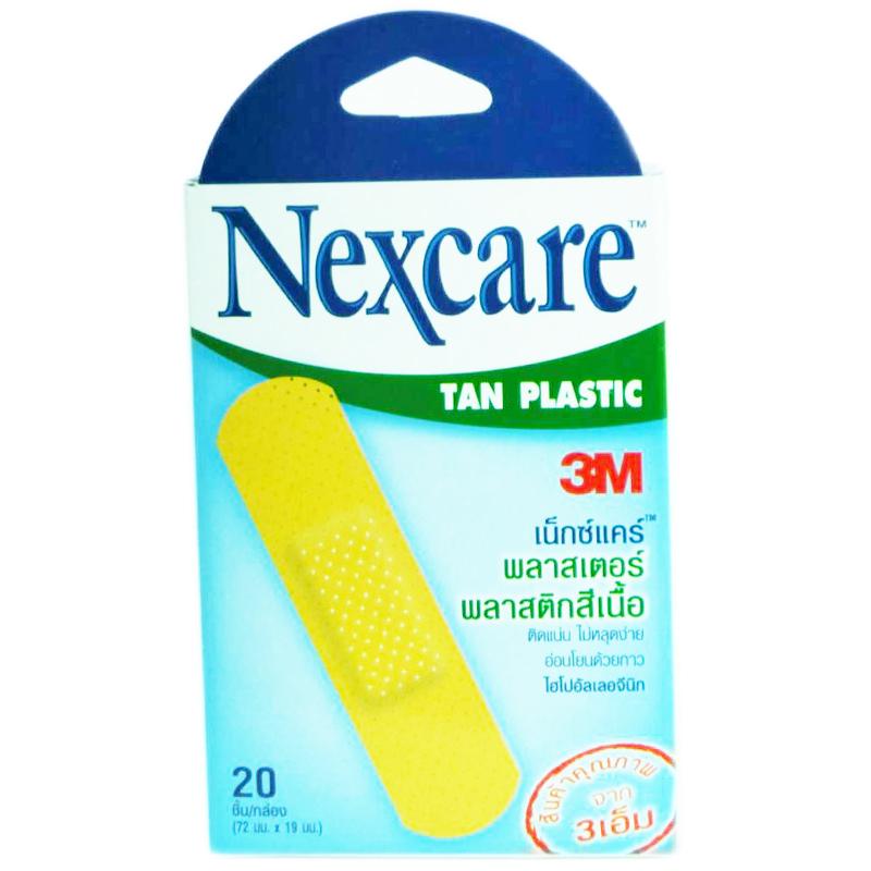 ์Nexcare TAN PLASTIC 3M เน็กซ์แคร์ พลาสเตอร์ พลาสติกสีเนื้อ ติดแน่น ไม่หลุดง่าย อ่อนโยนด้วยกาว ไฮโปอัลเลอจีนิก 20 ชิ้น/กล่อง(72x19มม.)