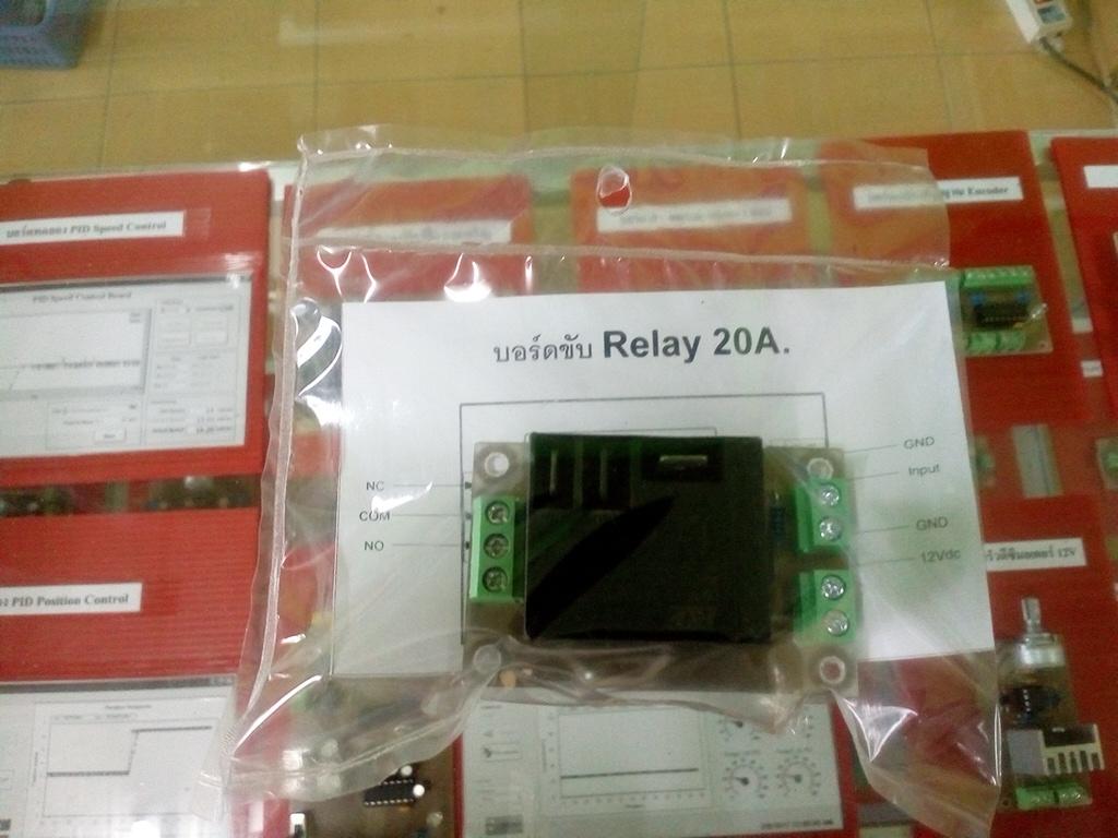 บอร์ด Power Relay 20A.