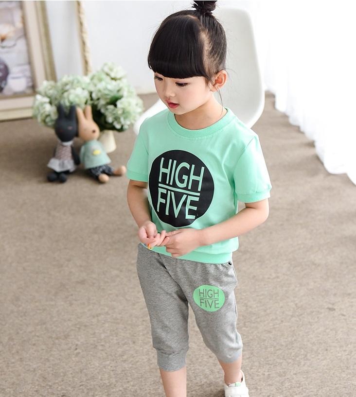ชุดเสื้อ+กางเกง Size 110