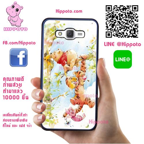เคส ซัมซุง A5 2016 หมีพูห์ หาน้ำผึ้ง เคสน่ารักๆ เคสโทรศัพท์ เคสมือถือ #1072
