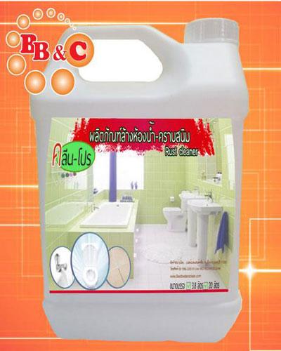 คลีนโปร-9 : ผลิตภัณฑ์ล้างห้องน้ำ-คราบสนิม (Rust Cleaner)