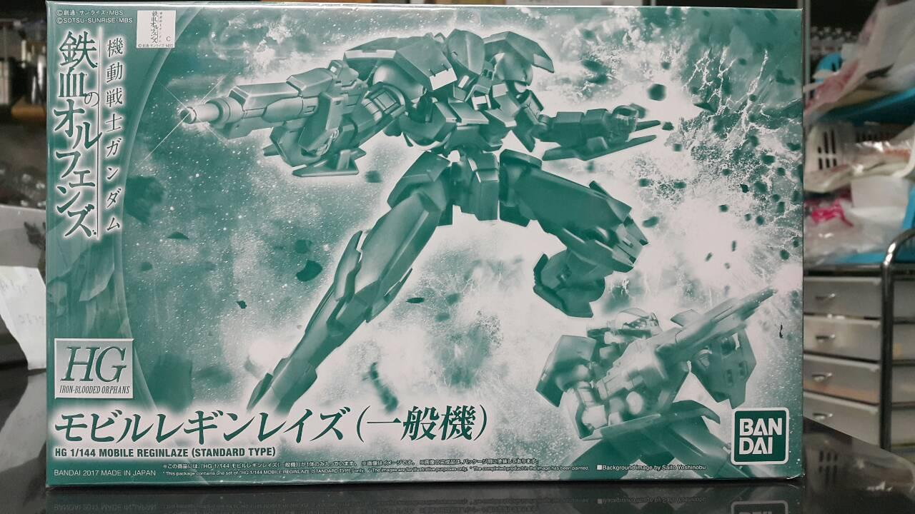 (เหลือ 1 ชิ้น รอเมล์ฉบับที่2 ยืนยัน ก่อนโอน) P-Bandai: HG IBO Mobile Reginlaze - General Machine