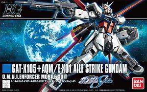 hg1/144 171 aile strike gundam