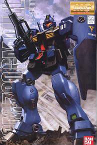 71692 RGM-79Q GM Quel 3000 เยน