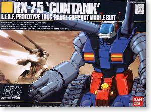 (เหลือ 1 ชิ้น รอเมล์ฉบับที่2 ยืนยัน ก่อนโอน) 007 guntank rx-75 800yen