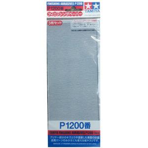 (เหลือ 1 ชิ้น รอเมล์ฉบับที่2 ยืนยัน ก่อนโอน) 87058 finishing abrasives p1200*3 (93*228 mm.) กระดาษทรายเบอร์ 1200