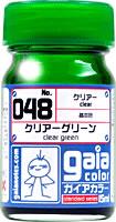 gaia 048 Clear Green 15ml.