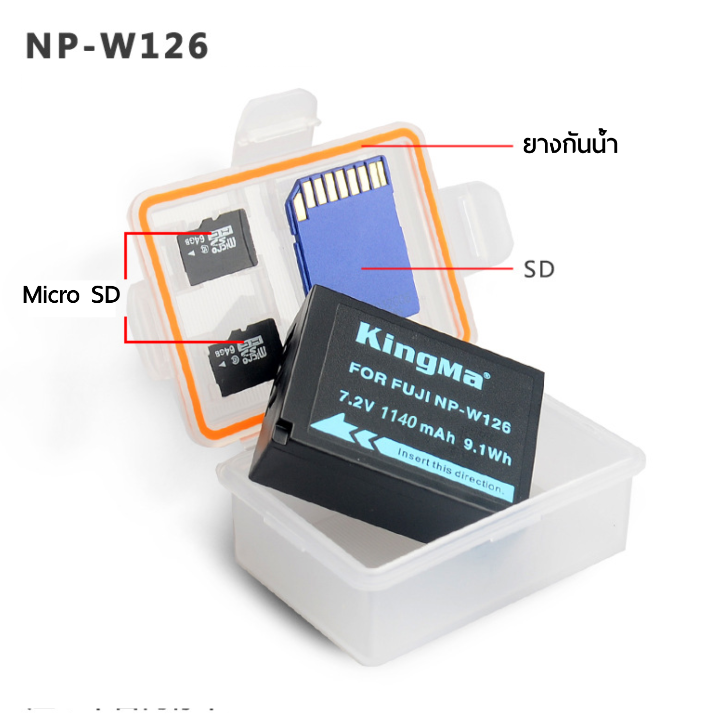 Kingma ตลับเก็บแบตเตอรี่ NP-W126