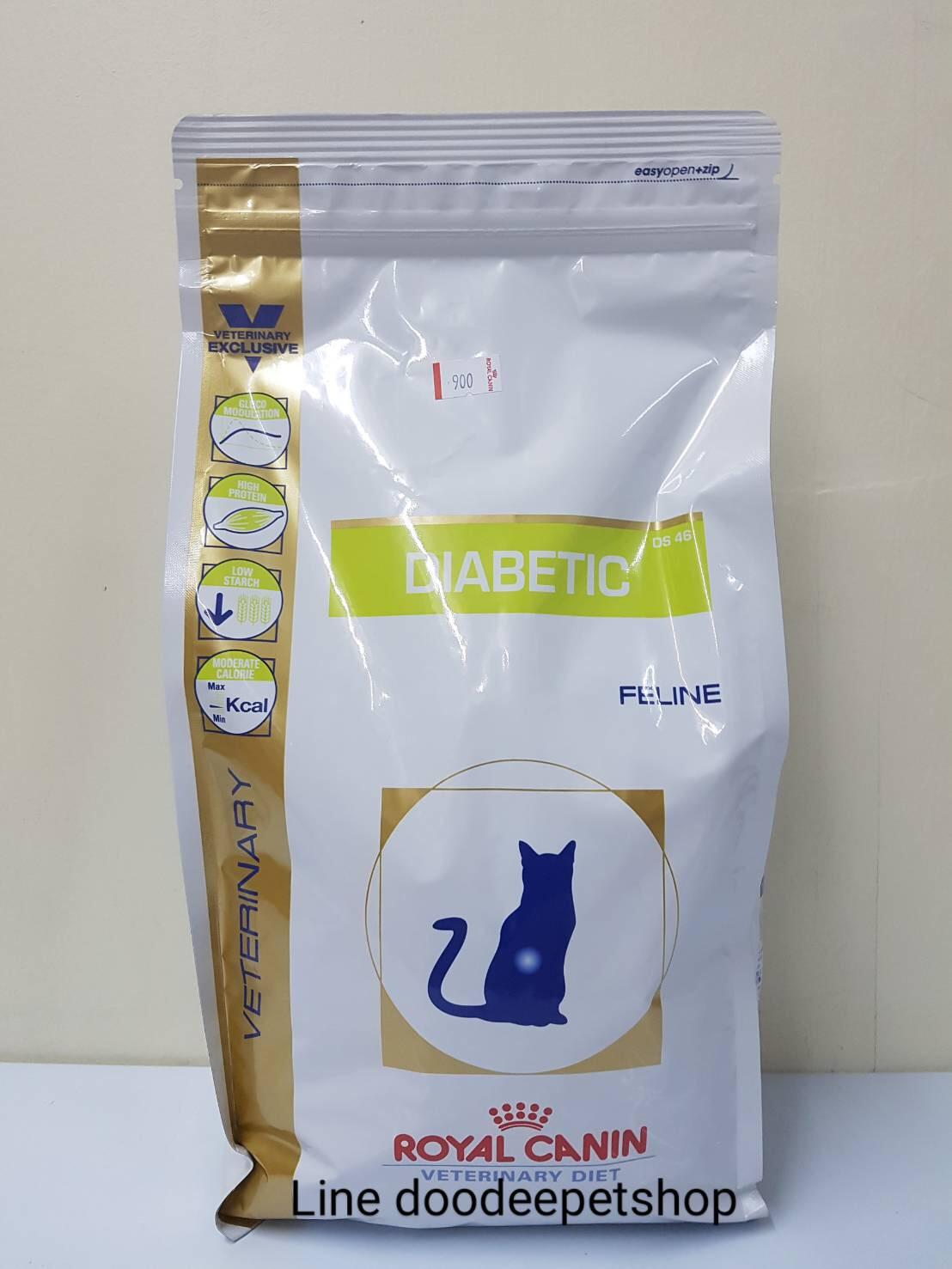 Diabetic 1.5kg.Exp. 03/19 แมวโรคอ้วน