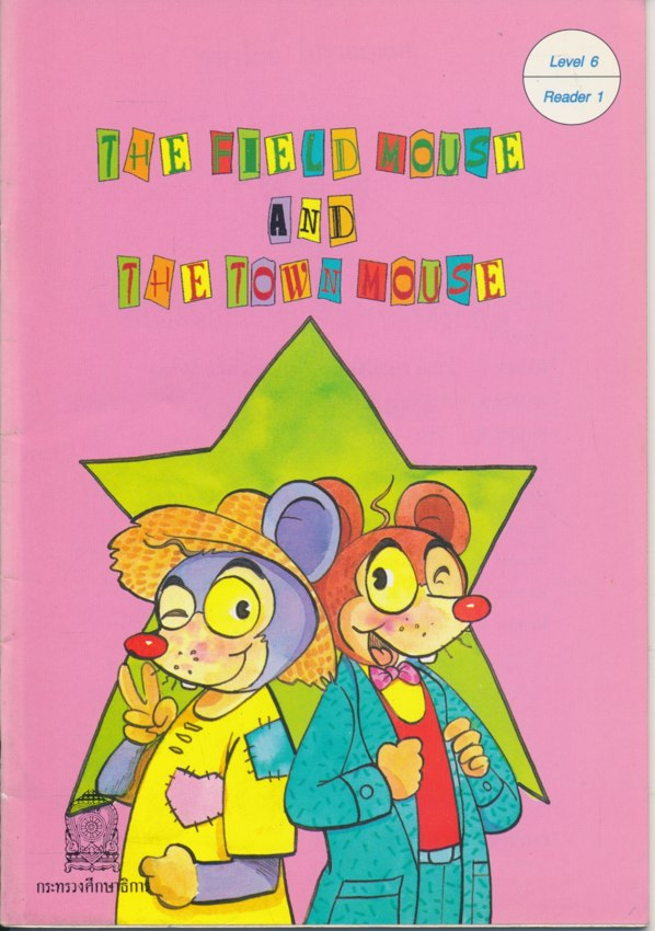 THE FIELD MOUSE AND THE TOWN MOUSE