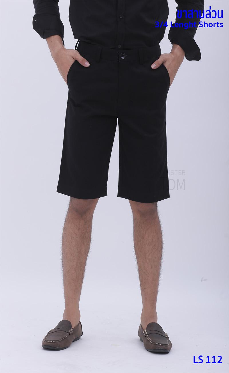 กางเกงสามส่วน สีดำ - Black