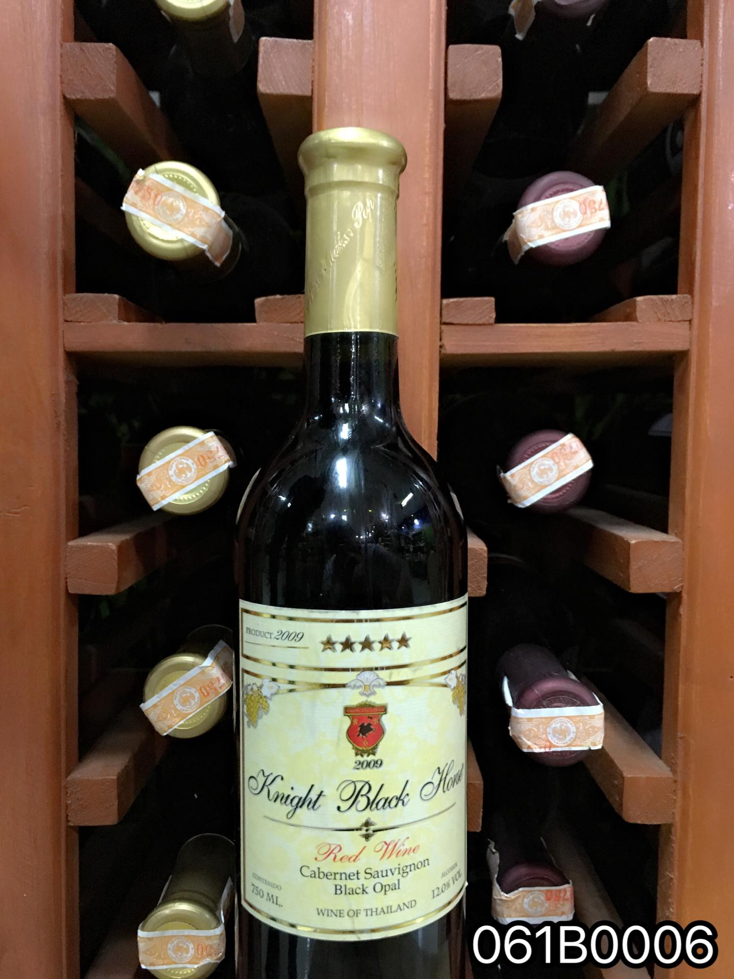 ไวน์แดง Cabernet