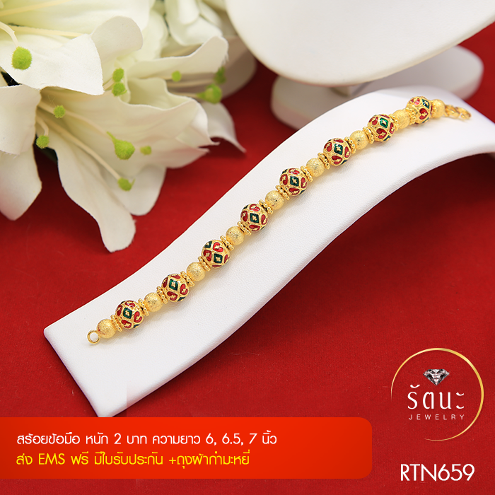 RTN659 สร้อยข้อมือ สร้อยข้อมือทอง สร้อยข้อมือทองคำ 2 บ. ยาว 6 6.5 7 นิ้ว ลงยา