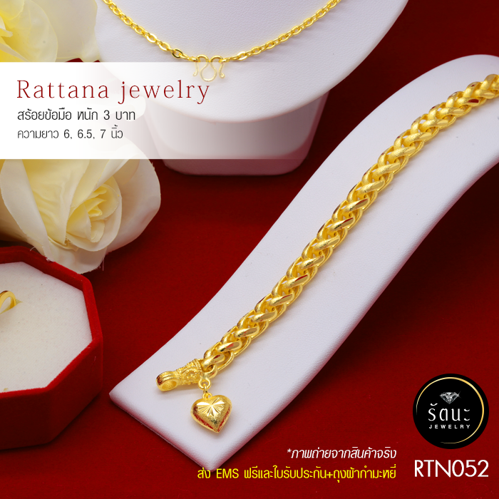 RTN052 สร้อยข้อมือ สร้อยข้อมือทอง สร้อยข้อมือทองคำ 3 บาท ยาว 6 6.5 7 นิ้ว