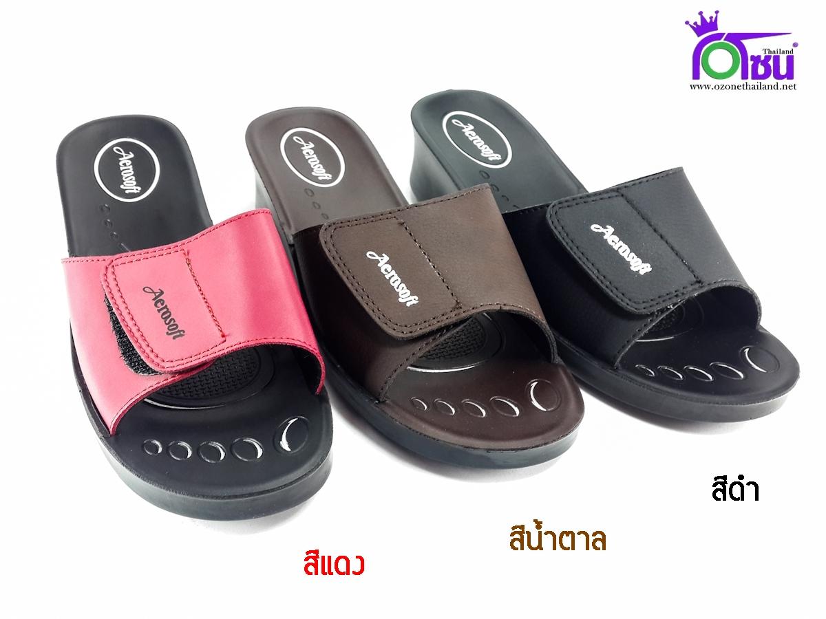 รองเท้า Kito C1324 เบอร์36-40