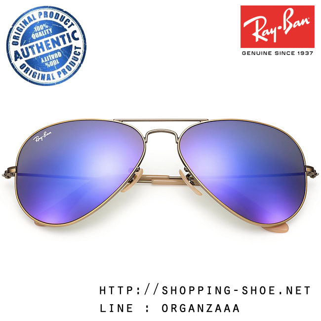 RayBan - RB3025 167/1M Aviator Violet Mirror Lens, 58 mm.